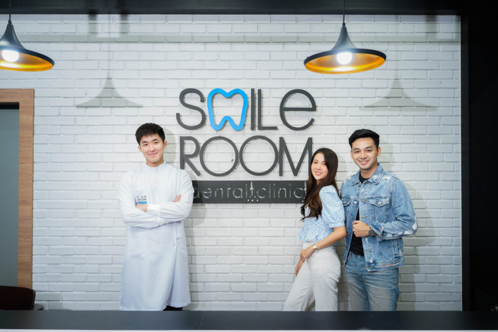 Smile Room คลินิคทันตกรรม ทำฟัน จัดฟัน หมอฟัน สรงประภา ดอนเมืองคลินิคทันตกรรม ทำฟัน จัดฟัน หมอฟัน สุรินทร์