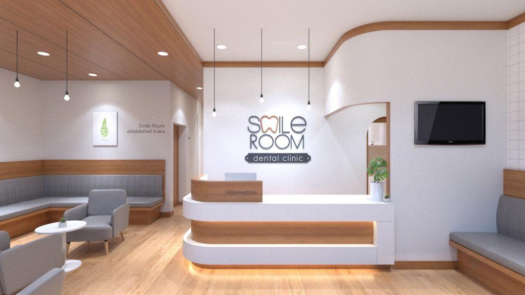 Smile Room คลินิคทันตกรรม ทำฟัน จัดฟัน หมอฟัน ลำพูน เชียงใหม่